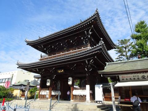 中山寺入り口