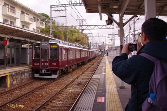 阪急電車と旦那