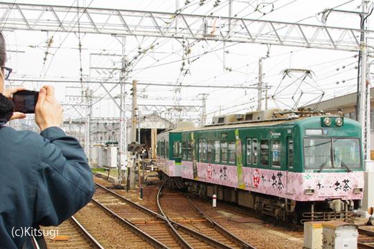 京阪電車と旦那