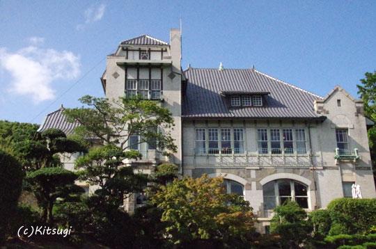 神戸迎賓館外観